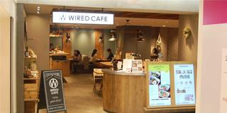 wired_cafe_tachikawa_main02.jpg